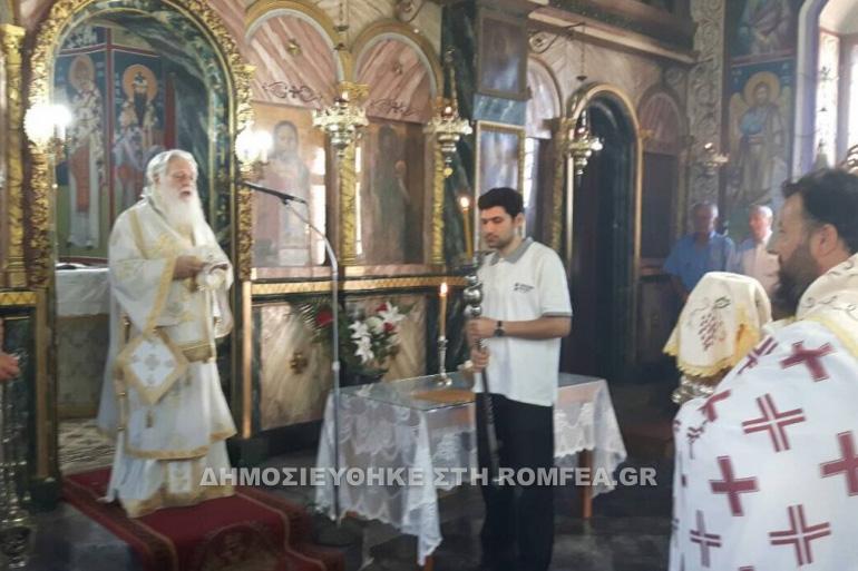 kirikos xalkida 1