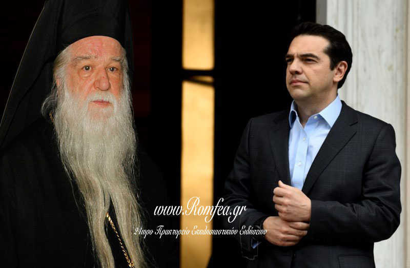 tsipras kalabriton