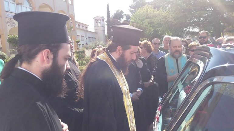 larisis episkopeio 1