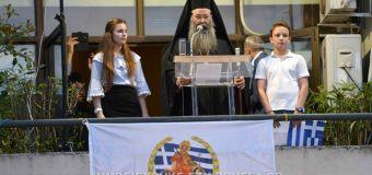 Κίτρους για Σκόπια: ''Να ονομαστούν Ψευδο-Μακεδονία''