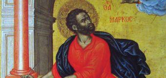 Ο Μητροπολίτης Χίου για τον Απόστολο και Ευαγγελιστή Μάρκο