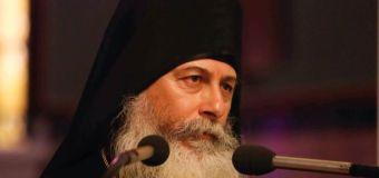 Γέροντας Γεώργιος: «Έχουν βάλει στο μάτι να ξεκάνουν την Ελλάδα»