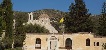 Η Ιερά Μονή του Αγίου Νεοφύτου της Κύπρου (ΒΙΝΤΕΟ)