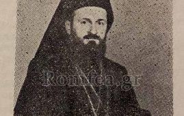 Αφιέρωμα στη μνήμη του Επισκόπου Μοραβικίου Σάββα Βούκοβιτς
