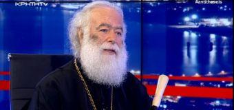 Πατριάρχης Αλεξανδρείας: ''Για την Αφρική η Μ. Εβδομάδα κρατάει όλο το χρόνο''