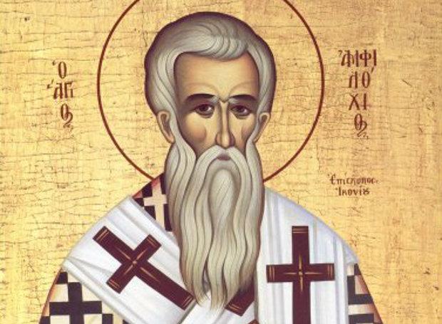 Άγιος Αμφιλόχιος Ικονίου: Ο Μεγάλος Καππαδόκης πατέρας