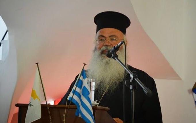 Μητροπολίτης Πάφου: Οι Στόχοι της Τουρκίας στην Κύπρο και το χρέος των Πανελλήνων
