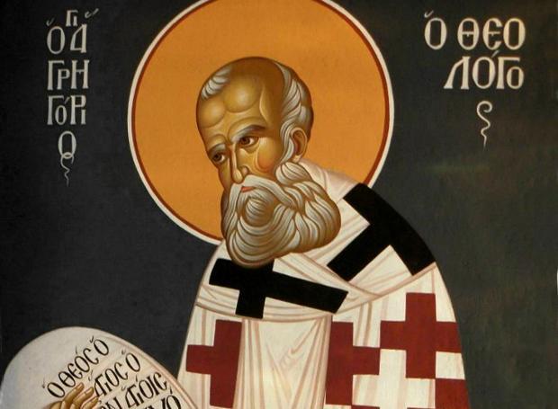 Agios Grigorios Theologos