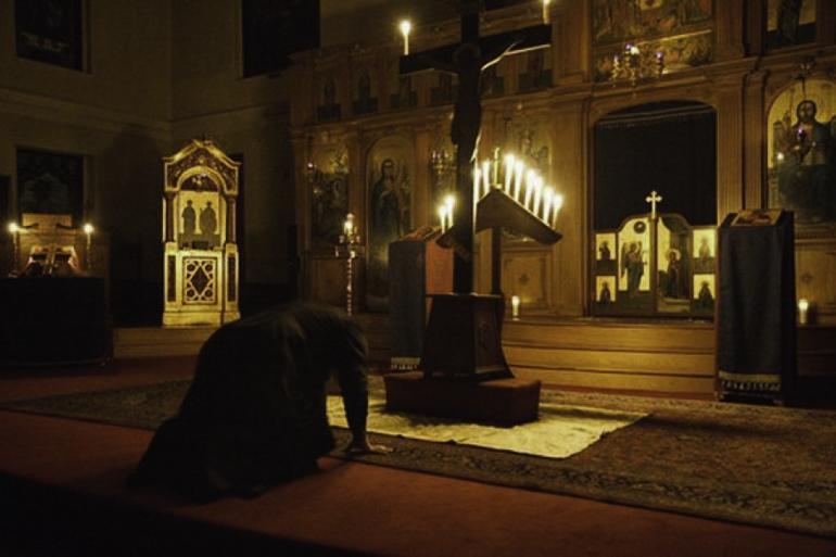 Μ. Τεσσαρακοστή, γονάτισμα και Θεία Λειτουργία