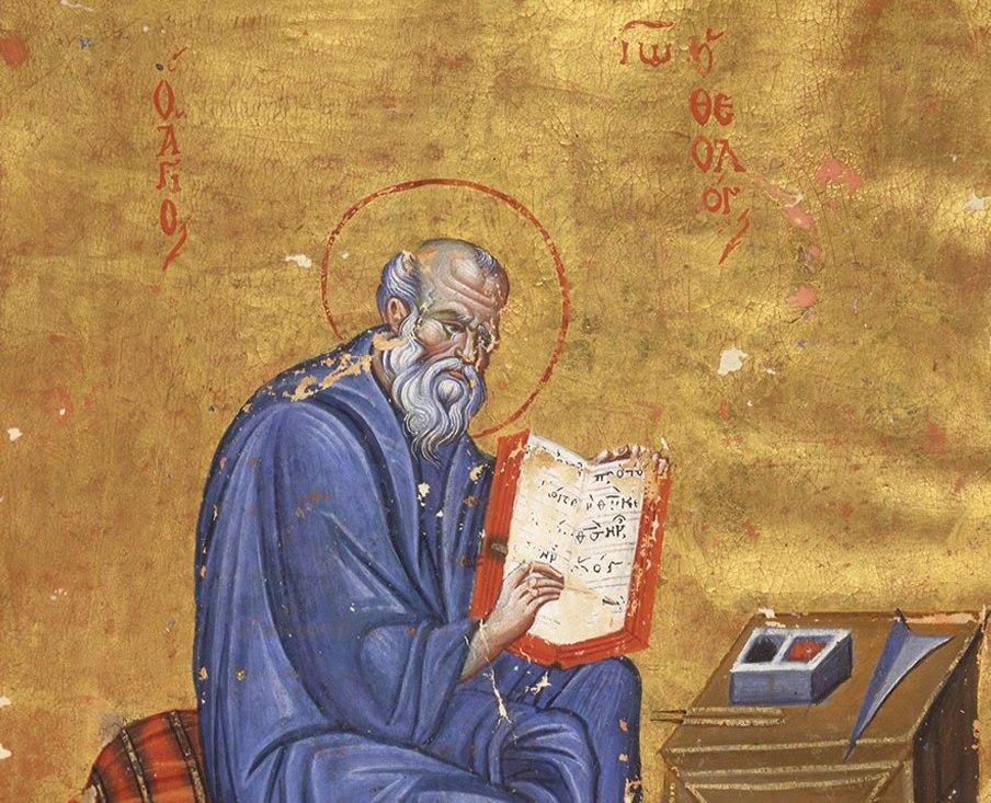 ioannis theologos