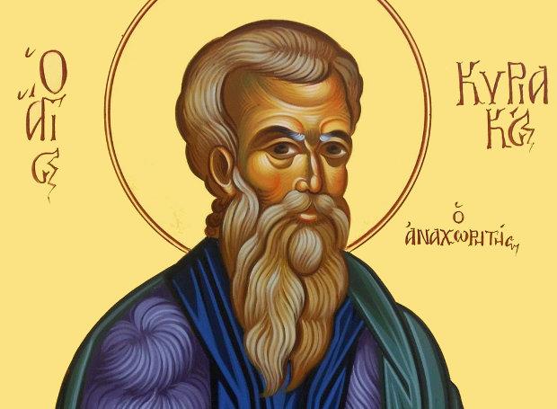 Agios Kyriakos