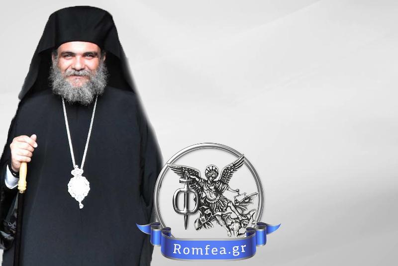 isaiias ucraine