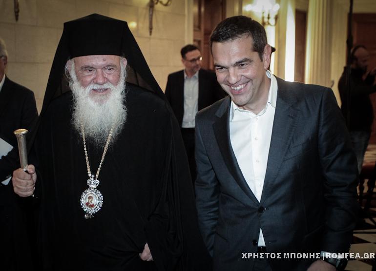 ieronimos tsipras maximou 1