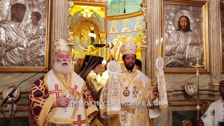 xeirotonia episkopou goulou 13