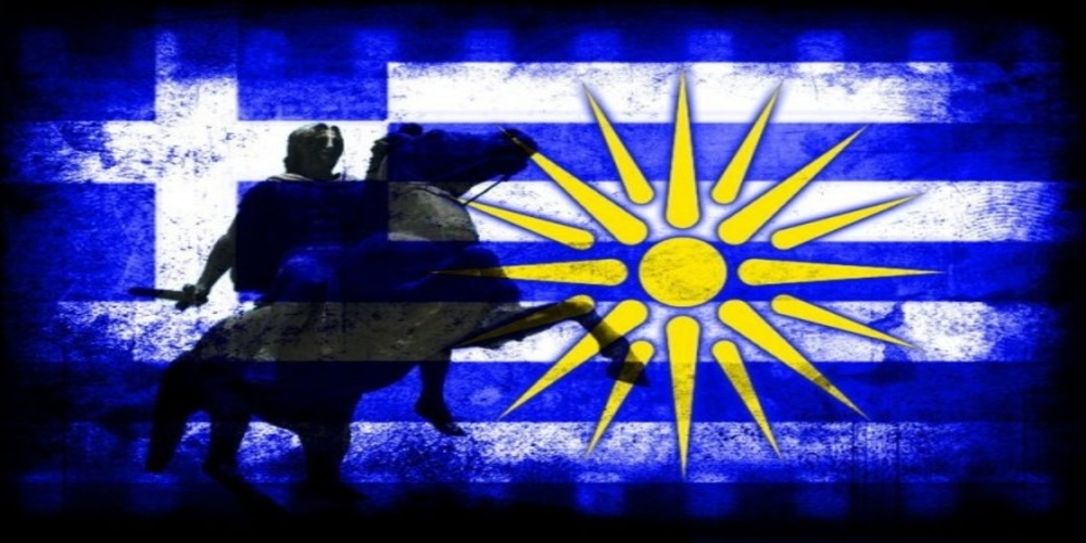 makedonia 1