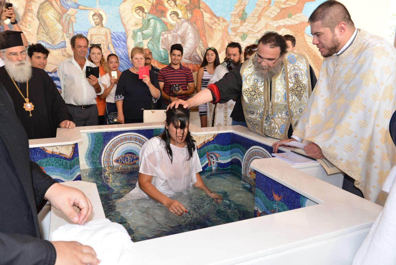 baptisi tamasos