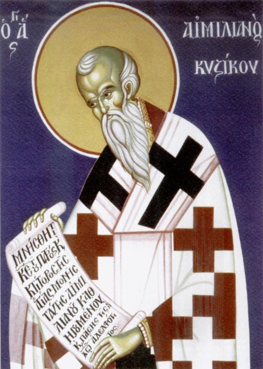 Ορθόδοξος Συναξαριστής :: Άγιος Αιμιλιανός ο Ομολογητής, επίσκοπος Κυζίκου