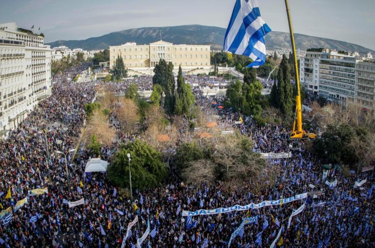 Syllalitirio Makedonia Syntagma