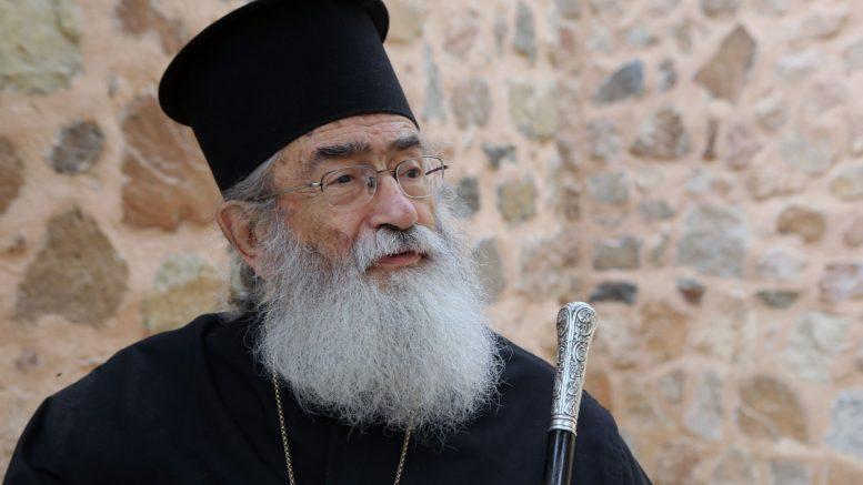 Αποτέλεσμα εικόνας για επιστολη αρχιεπισκοπου σινα