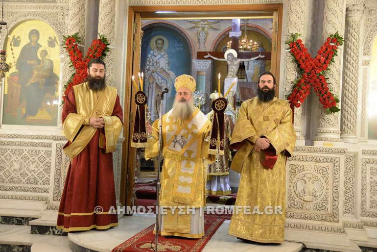 apostolos andreas 1