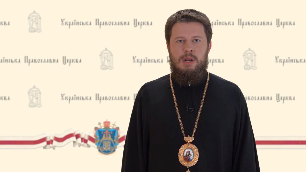 episkopos victor