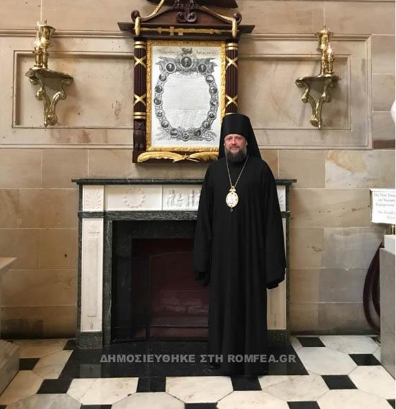 episkopos gedeon 1
