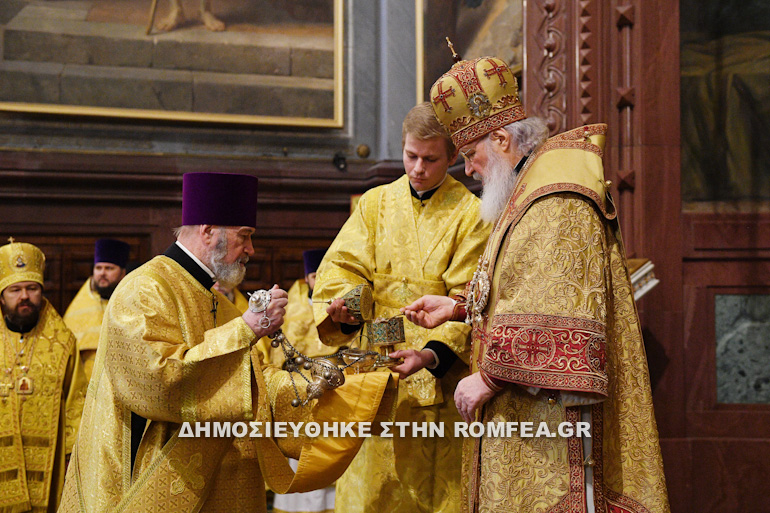 orthodoxias mosxa 1