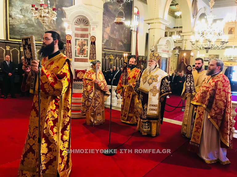 kerkira orthodoxia 1