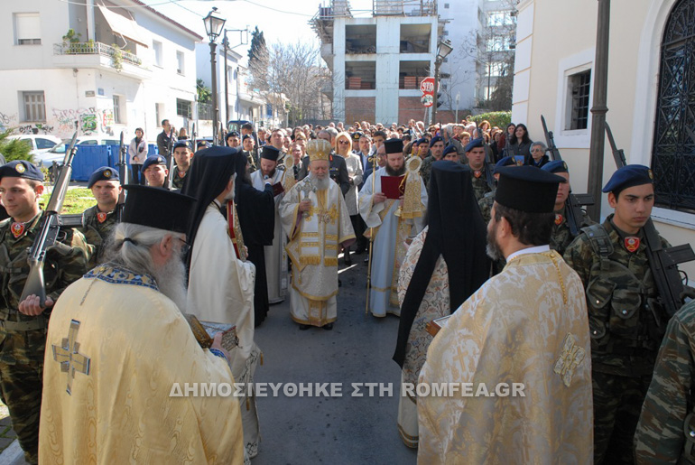 orthodoxia xalkidos 12