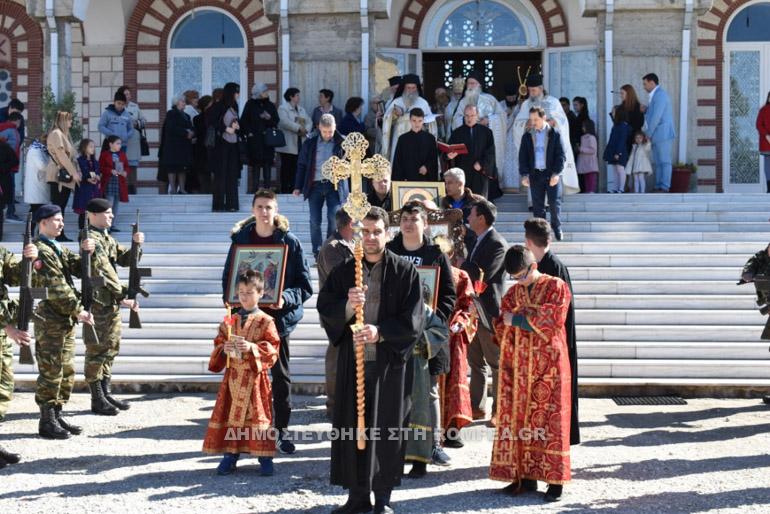 orthodoxias goumenissis 1
