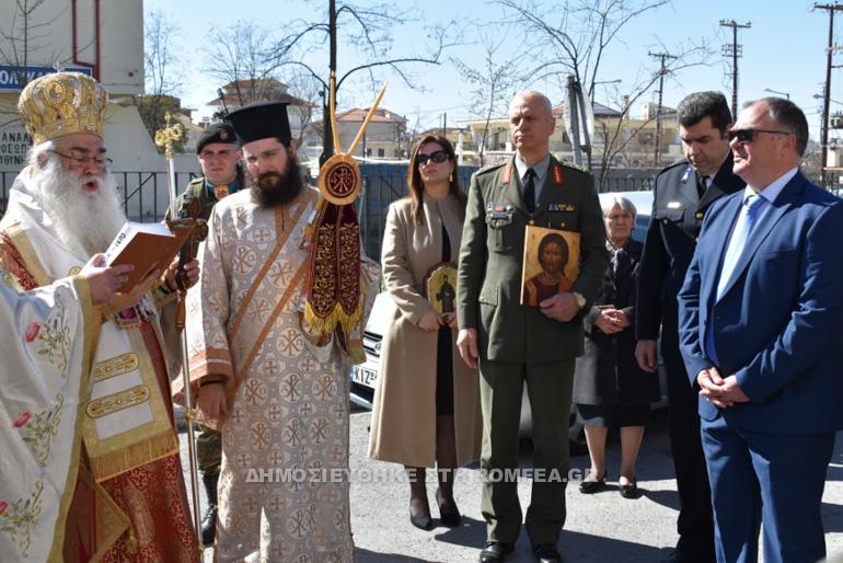 orthodoxias goumenissis 3