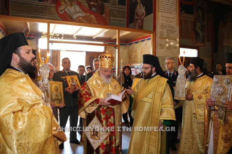 orthodoxias kiriaki 3
