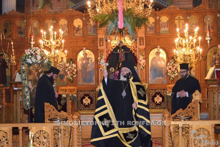 orthodoxias kiriaki 1