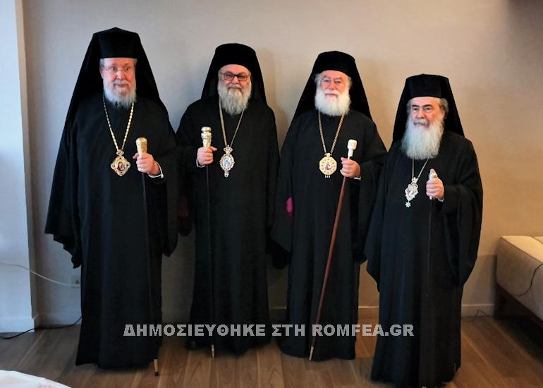 sinantisi_prokathimenon_kipros-5 Всемирното Православие - Новини - Свят