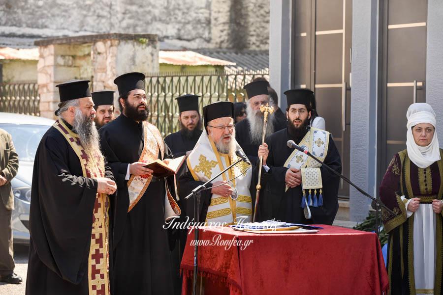 episkopos rogon 14