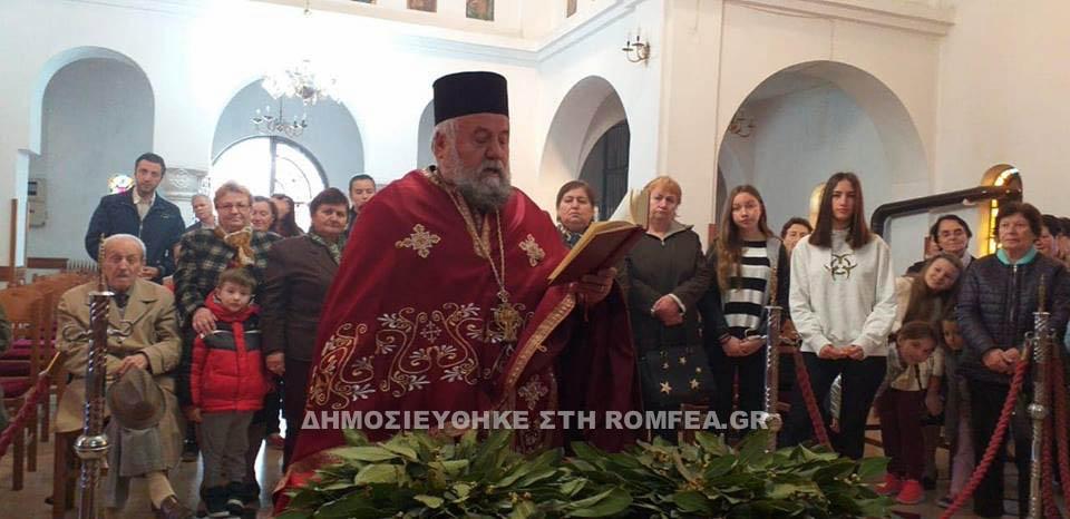 baioforos albania 1