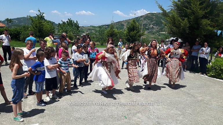neoi albania 1