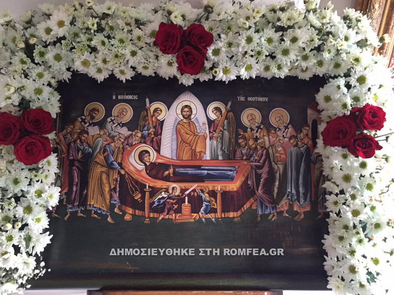 smirni-9 Εορτάσθηκε και φέτος στη Σμύρνη η εορτή της Κοιμήσεως της Θεοτόκου