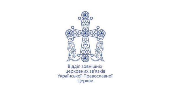 Krest logo blue