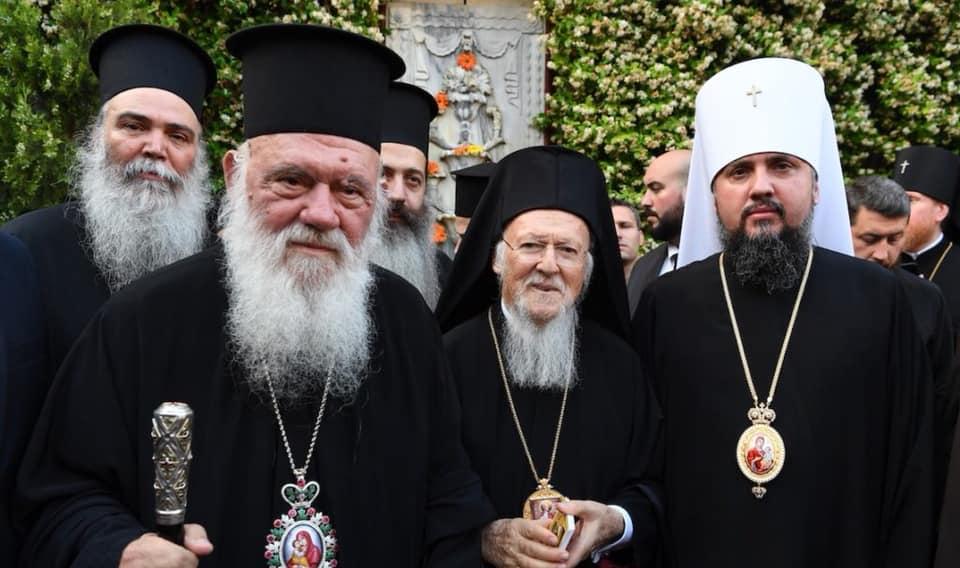 Προετοιμάζει την αναγνώριση της Ουκρανικής Εκκλησίας ο ...