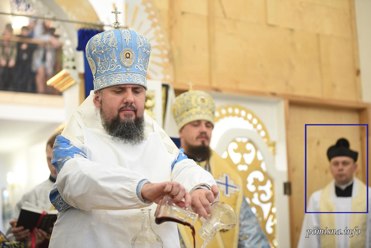 egakinia katholikos