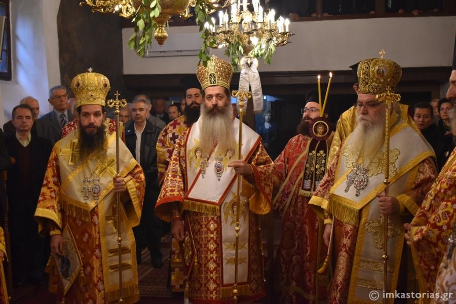 Πολυαρχιερατικό Συλλείτουργο για τον Πολιούχο της Καστοριάς (ΦΩΤΟ)