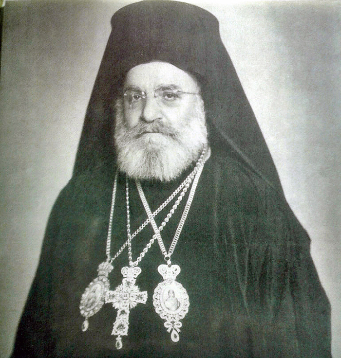 Patriarch Maximos V of Constantinople