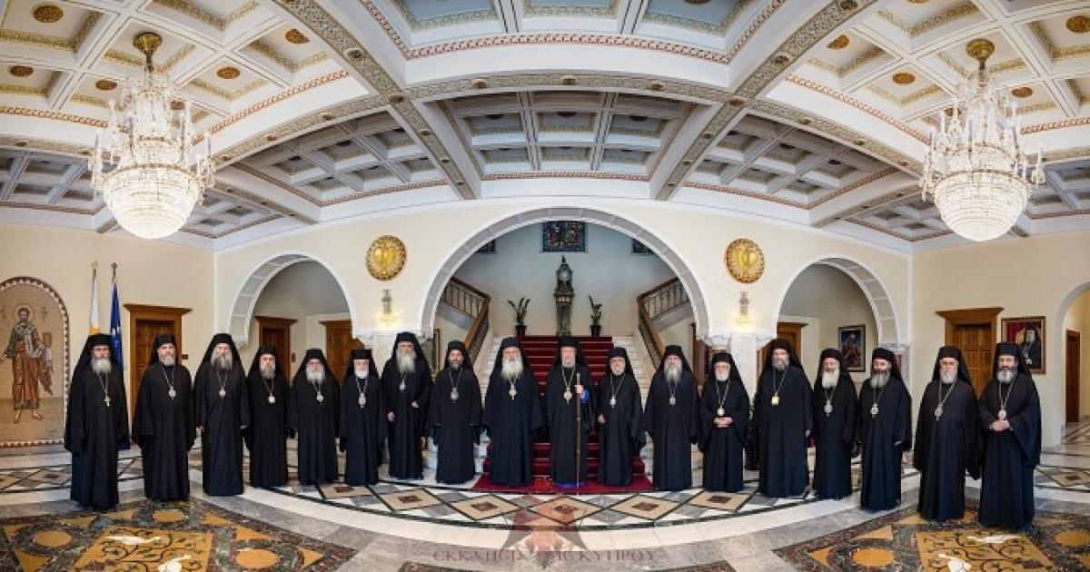 iera synodos tis ekklisias tis kyproy