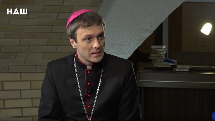 katholikos episkopos