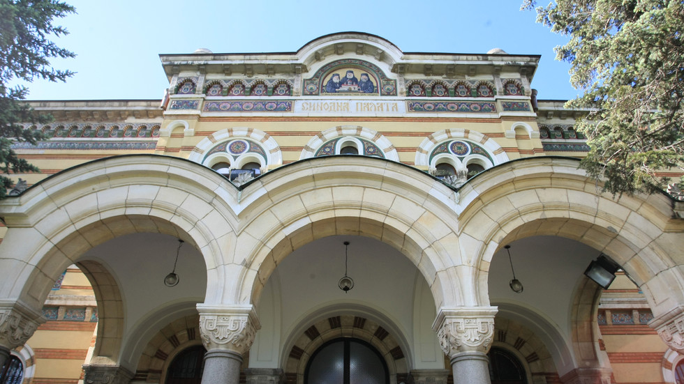 ktirio sinodos boulgaria