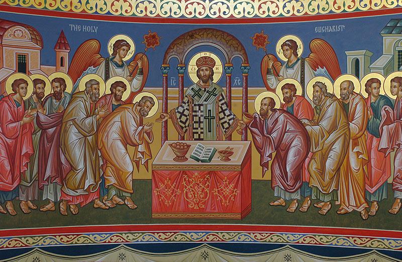 Holy Eucharist Icon