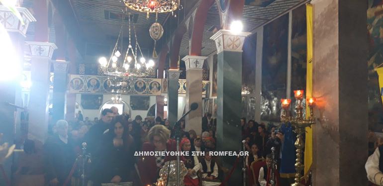 sidirokastro orthodox 12