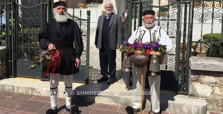lazarou albania 1