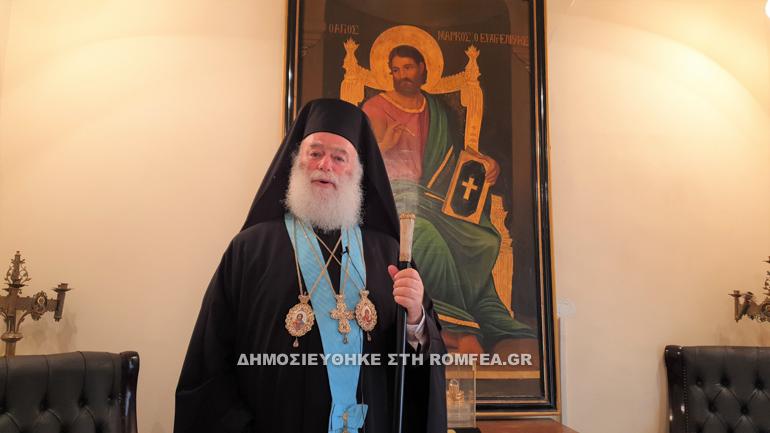 alexandreias ramazani 1
